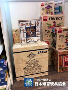 シュツッツガルトのおもちゃ店_03