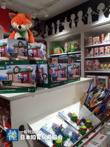 シュツッツガルトのおもちゃ店_02