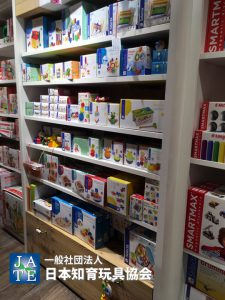 シュツッツガルトのおもちゃ店_01