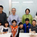 ◆キュボロ教室◆ 11月25日に開講した カルテットキュボロ教室の様子をご紹介!