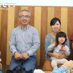 じっくり遊ぶカルテット幼児教室【東京】11月開催のお知らせ