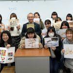 大学での授業 岐阜市立女子短期大学 生活デザイン学科で 伝える大切さを教える