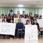 物語のある保育環境をコーディネートする 神奈川県にて 保育園法人合同研修
