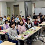 名古屋市東部地域療育センターぽけっと で講義 障がいのある子ども と 絵本とおもちゃ