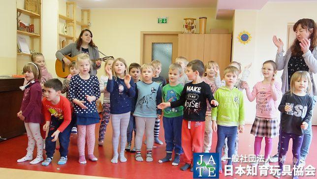 フレーベル幼稚園