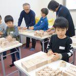 優しい天才を育てる「キュボロ」子どもたちの直観力、空間認知能力を育みます♪