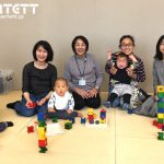 【カルテット幼児教室】2月第4月曜クラスを開催しました♪