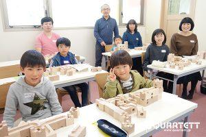 5歳~大人体験クラス 集合写真