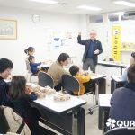 脳を鍛える玉の道!NHK文化センター青山にてキュボロ教室を開催しました。