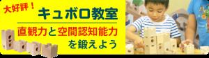 c_school