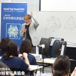 才能豊かな子どもたちに送るエール 汐見稔幸東京大学名誉教授と共に