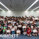 【 受付開始! 】7月31日(水)小学生ゲーム体験会を開催します!