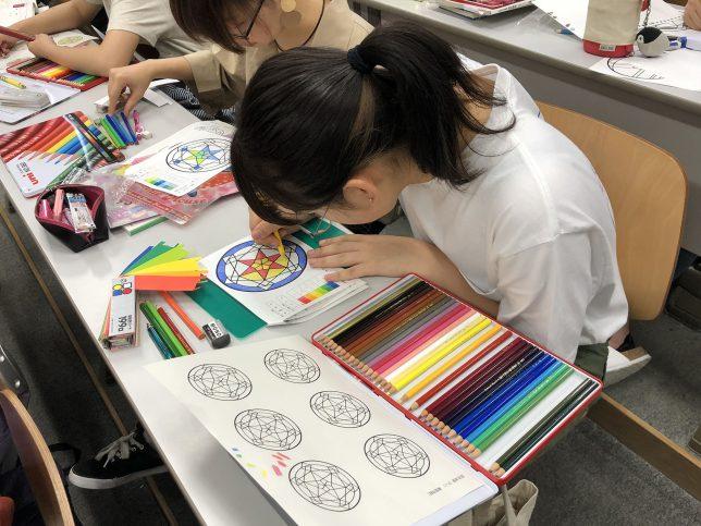 デザイン配色実習