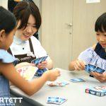 7月31日(水)小学生ドイツゲーム体験会 開催しました♪