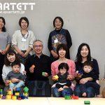 カルテット幼児教室 モデル校第4月曜とことこクラスが開講