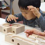 1月25日(土)キュボロ教室体験レッスン申込受付中!