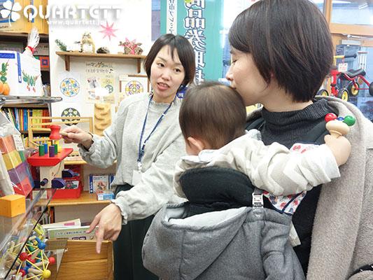 知育玩具マイスターのおもちゃ相談_深谷