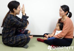 カルテット幼児教室_銀座校_4QT
