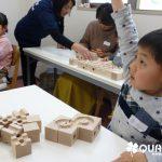 1月25日(土)キュボロ教室体験レッスンを開講しました!