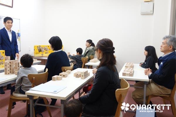 2/14 キュボロ体験レッスン 受講の様子