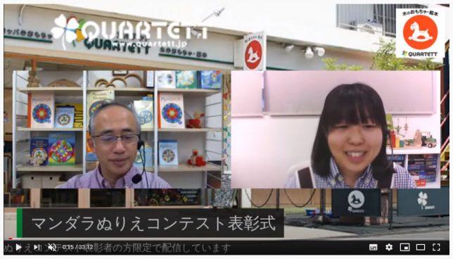 5/6マンダラぬりえコンテスト表彰式