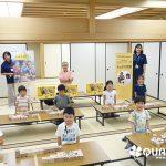 2020年前期キュボロ継続レッスン&キュボロ教室体験レッスンを開催しました♪