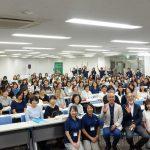 保育環境改善セミナー2020開催のお知らせ