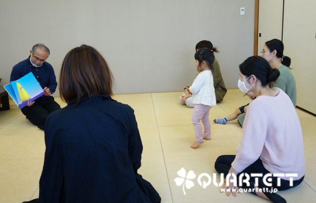カルテット幼児教室02