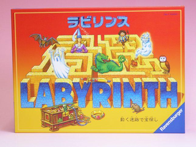 ドイツゲーム「ラビリンス」パッケージ