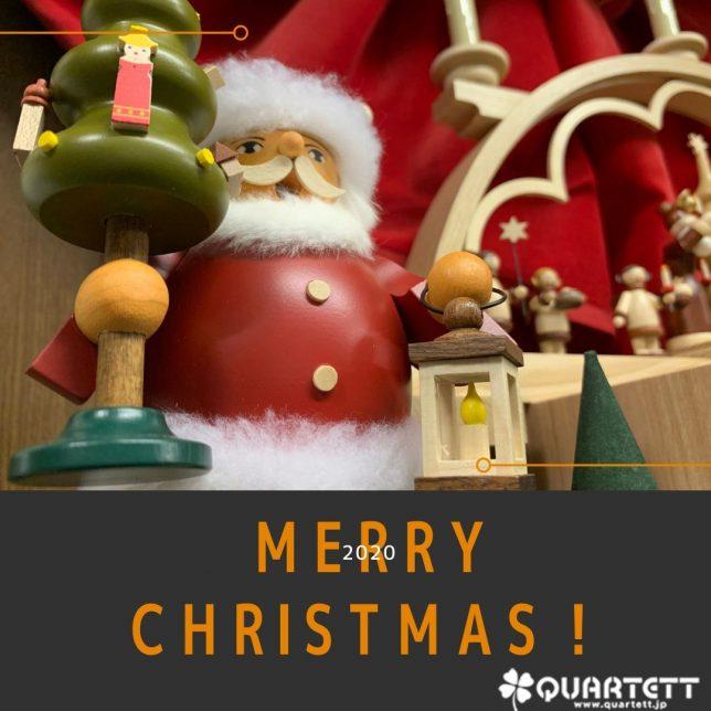 201225 クリスマス