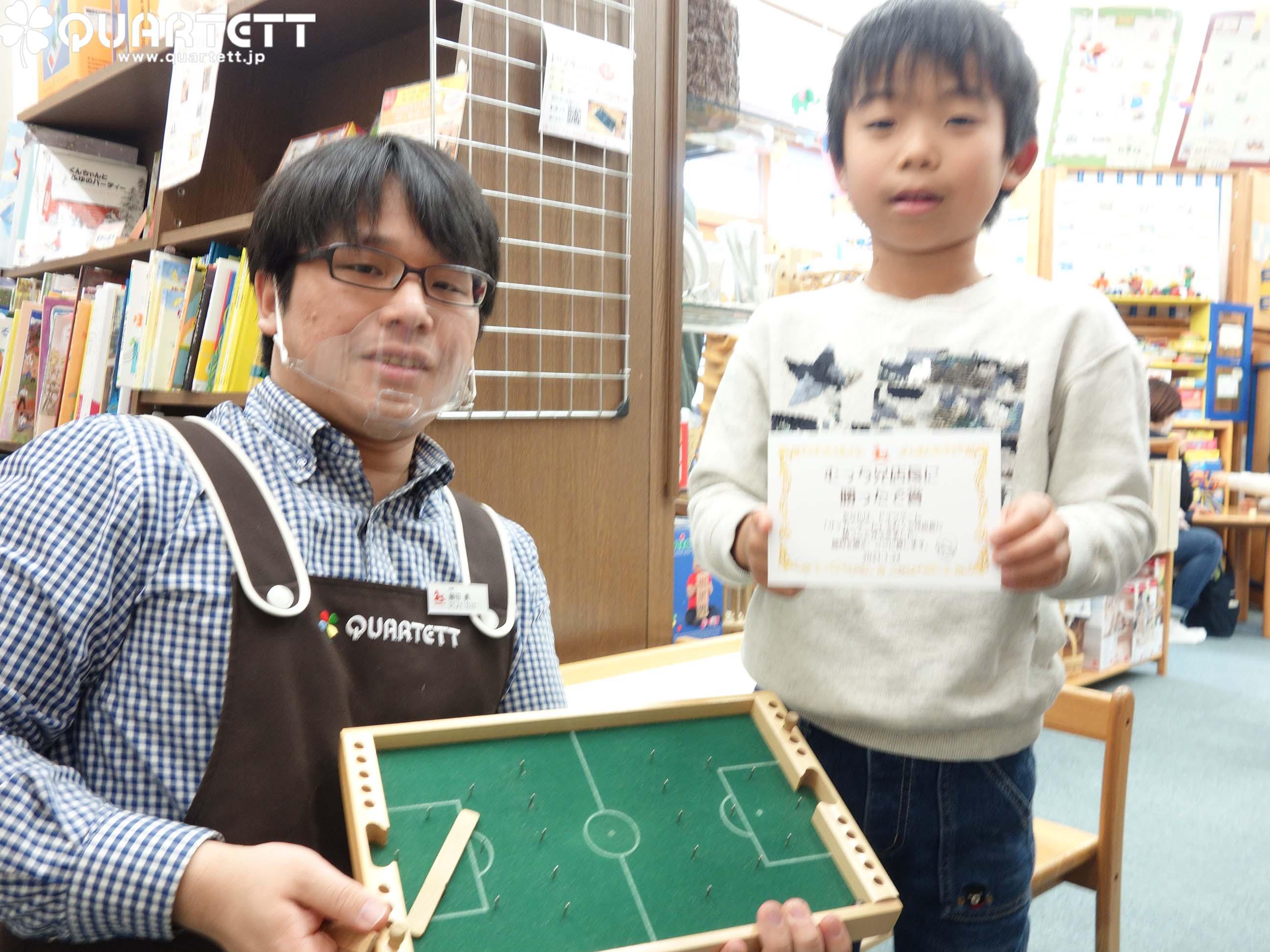 むっち兄店長に挑戦_サッカーゲーム06