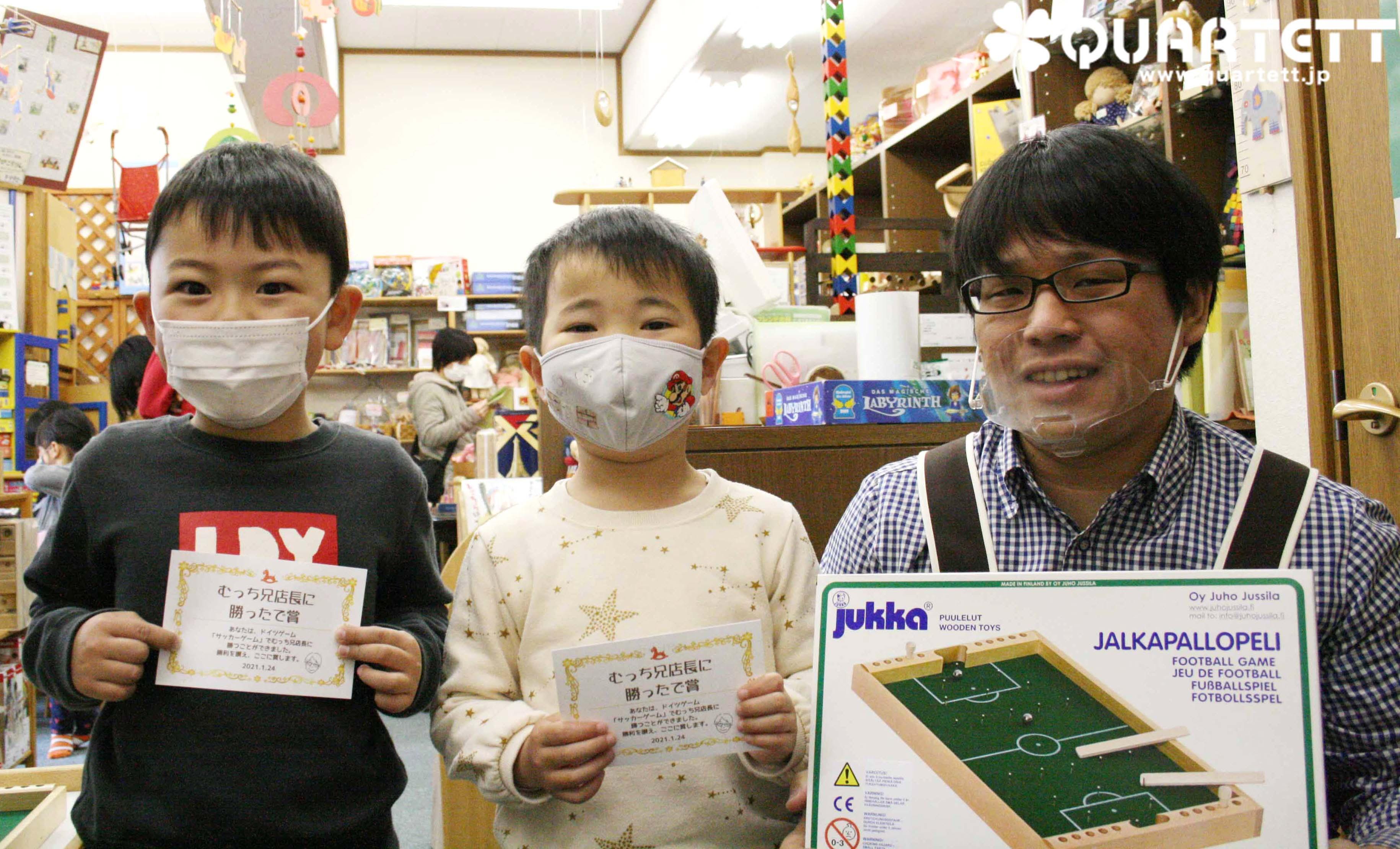 むっち兄店長に挑戦_サッカーゲーム02