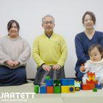 4月から東京モデル教室ぴょんぴょんぐんぐんクラスがスタートします【カルテット幼児教室】