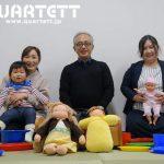 わが子の成長を仲間と一緒に楽しむ子育てが実現できる教室【カルテット幼児教室】