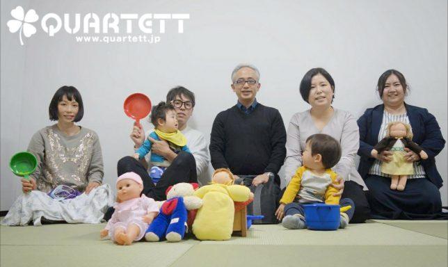幼児教室①