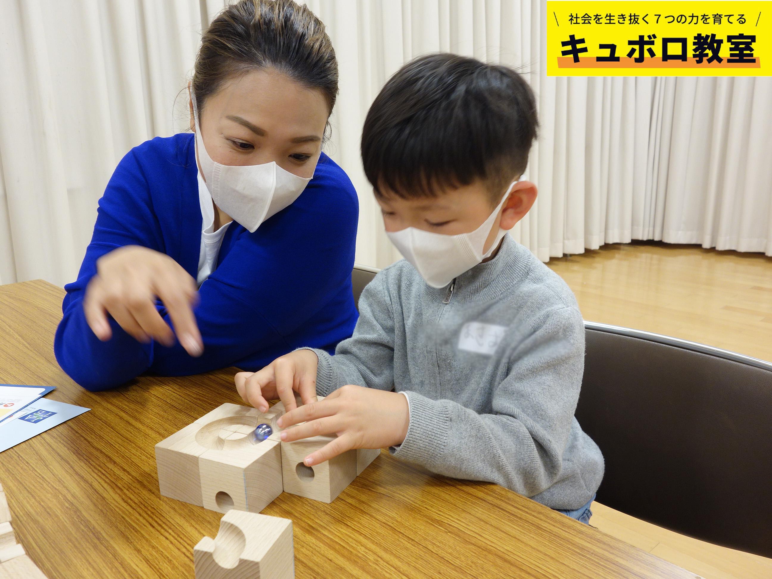 210403キュボロ教室_奈良登美ヶ丘産経学園04