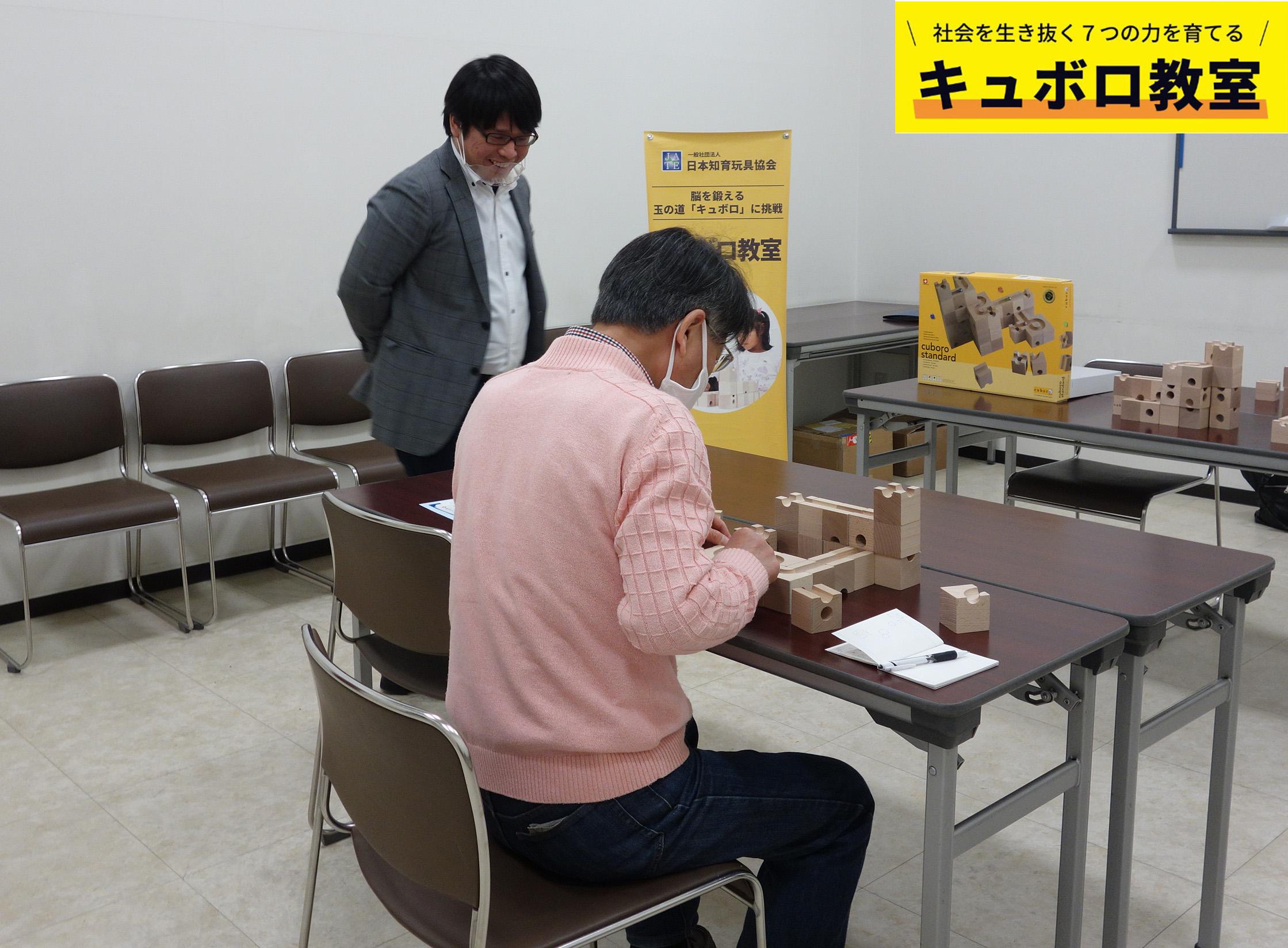 210403キュボロ教室_奈良登美ヶ丘産経学園02