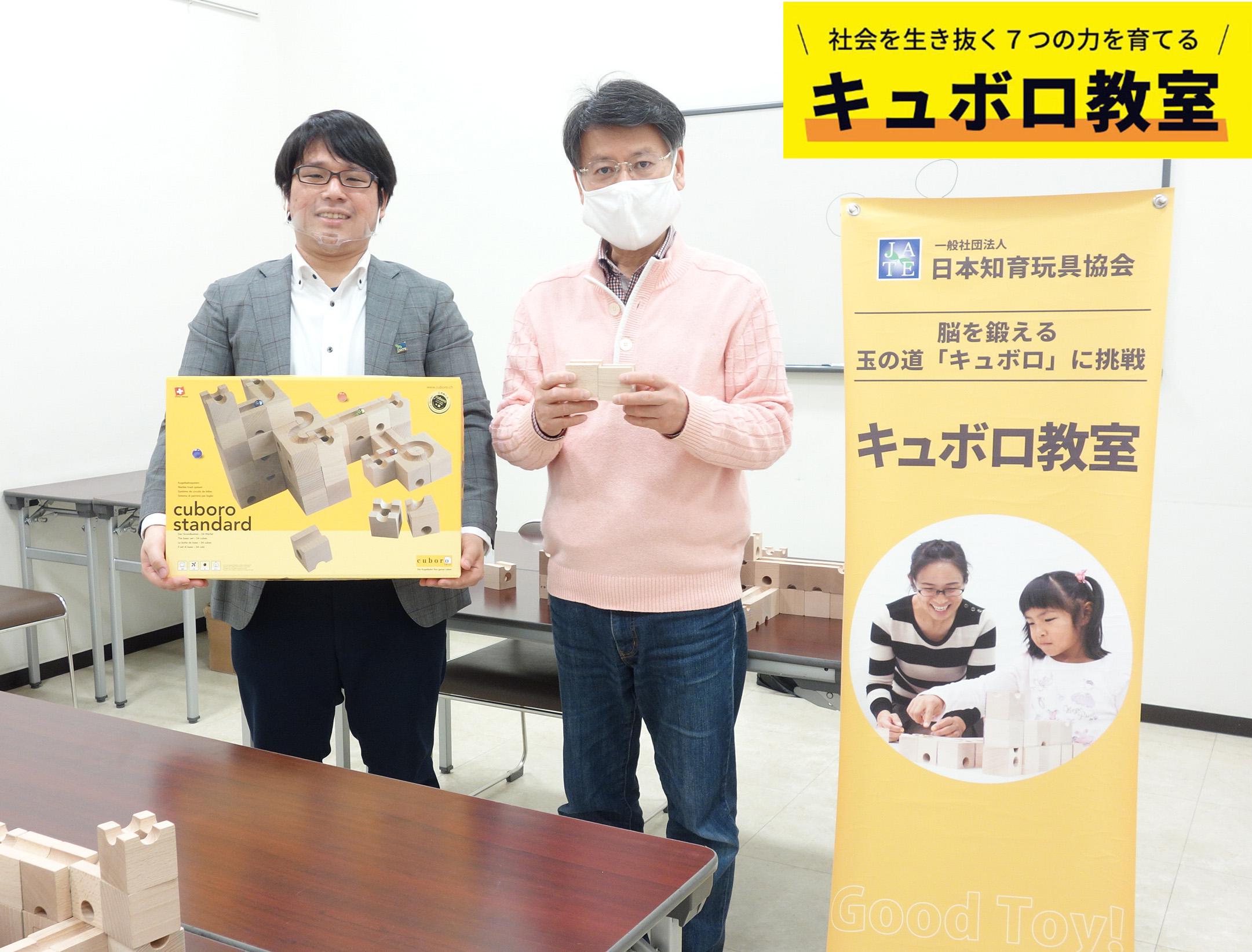 210403キュボロ教室_奈良登美ヶ丘産経学園03