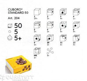 キュボロスタンダード50