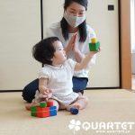 お子さんの心の成長に寄り添う~カルテット幼児教室~