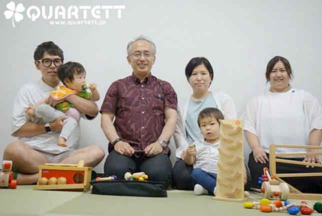 幼児教室②