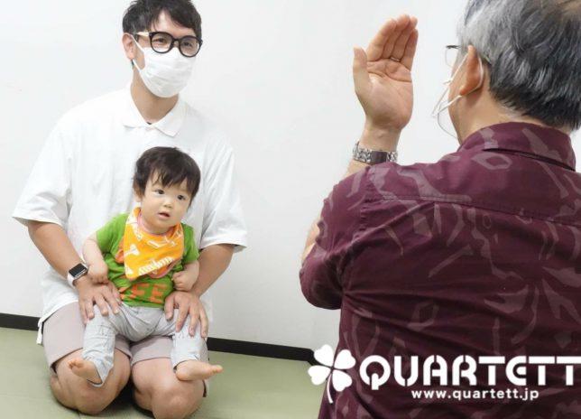 カルテット幼児教室④