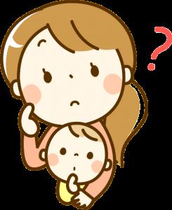子育ての疑問