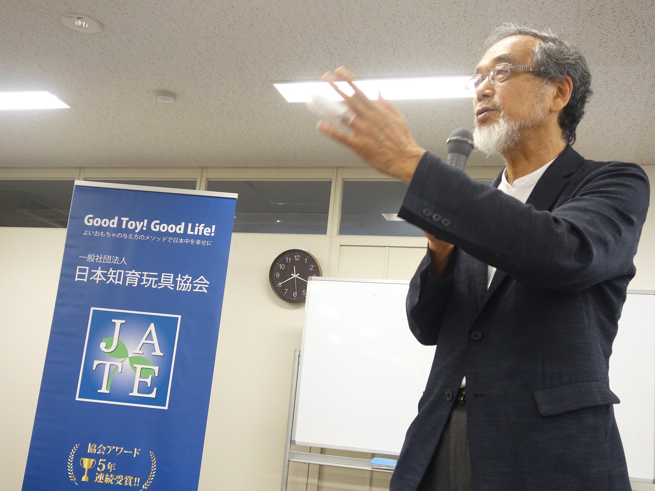 保育環境改善セミナー_汐見稔幸先生