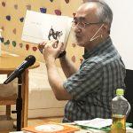 絵本で子どもを輝かせる保育日課を 大府市 保育園での絵本研修