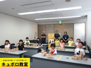 キュボロ教室_ジュニアクラス