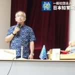 むっちパパが川崎市保育会さまからお招き頂きキャリアアップ研修を行いました