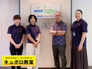 210801_NHK青山_キュボロ教室1