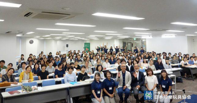 汐見稔幸 藤田篤 保育環境改善セミナー