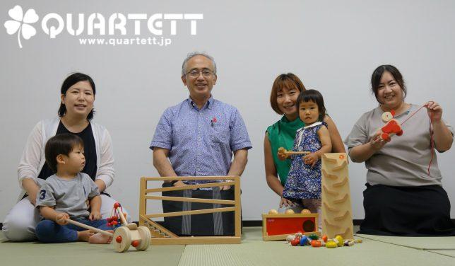 木のおもちゃと親子の笑顔